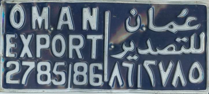 oman_export