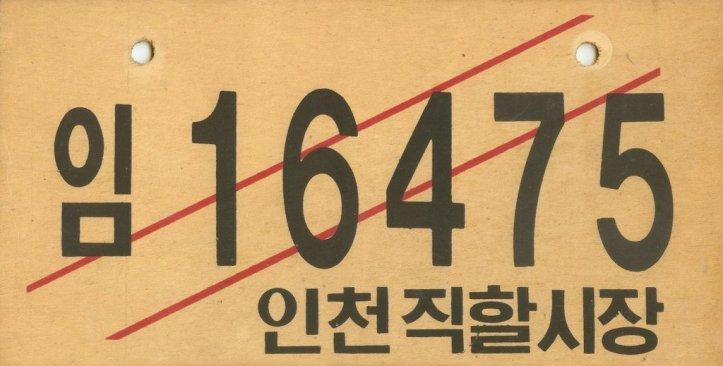 southkorea_temp