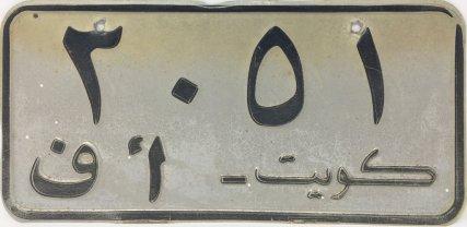 me_kuwait