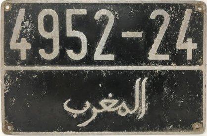 me_morocco